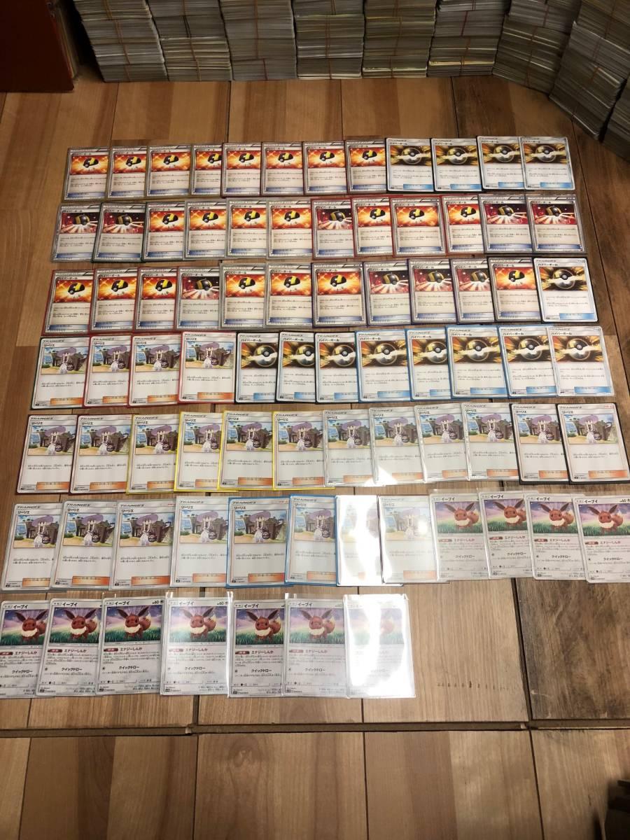 【総枚数21000枚以上】ポケモンカード 引退 大量 まとめ売り 旧裏面 多数 スリーブなど_画像4