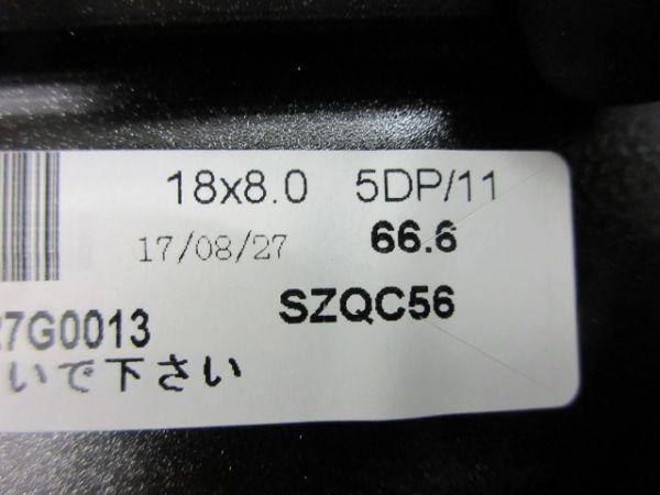 中古ホイール チームスパルコ バラーレ 18インチ 8J +45 PCD 112 5穴 ハブ径 66.6 1台分 アウディ A4 S4 A6 スタッドレス用に_画像8