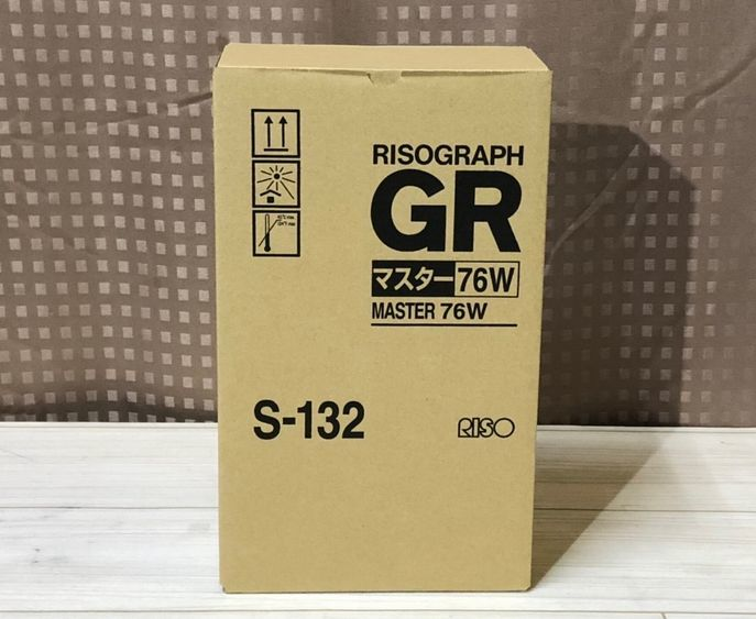 ☆RISO☆マスター76W S-132 1箱2本入 【GR 375/373/371】RISOGRAPH②_画像1