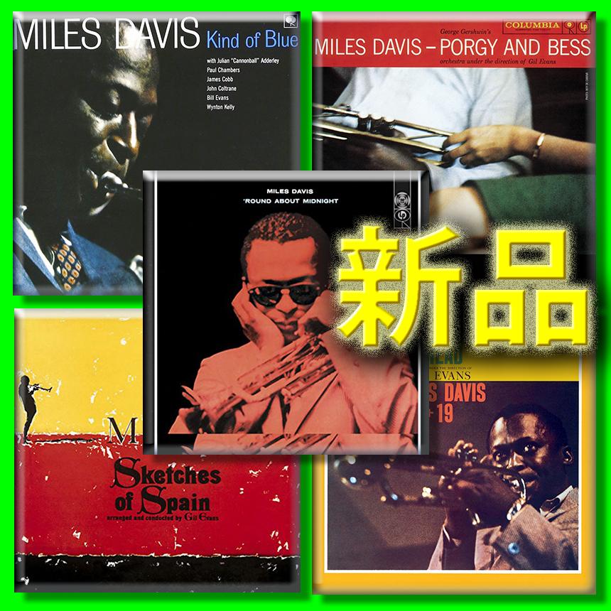 5枚オリジナルアルバム収録■マイルス・デイビス■新品未開封3枚組CD■送料185円から■カインド・オブ・ブルー■マイルズ・アヘッド_画像1