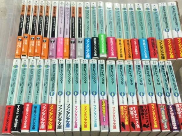 あざの耕平『Dクラッカーズ』全巻+『BLABK BLOOD BROTHERS』全巻 初版 帯付き+『東京レイヴンズ』14冊 初版 帯付き 合計42冊