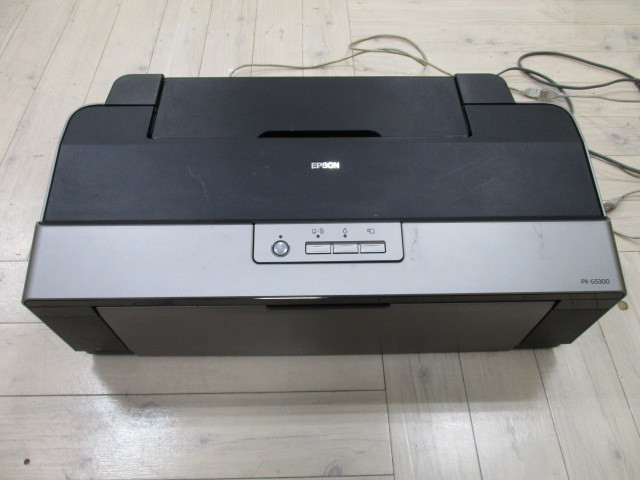 EPSON PX G5300 DRIVERS