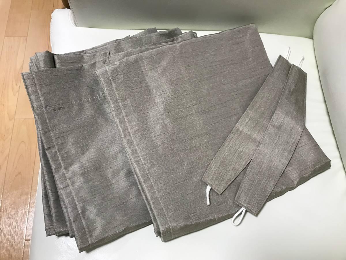 ◎未使用・無印良品 MUJI 遮光カーテン 2枚組セット サイズ105cm×丈140cm カーテンフッ