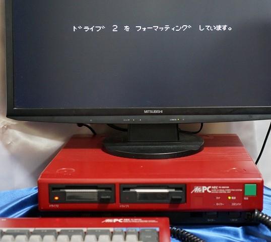 PC-6601SR本体(赤色 RED)+ 専用キーボード / 2ドライブ仕様 / NEC_画像2