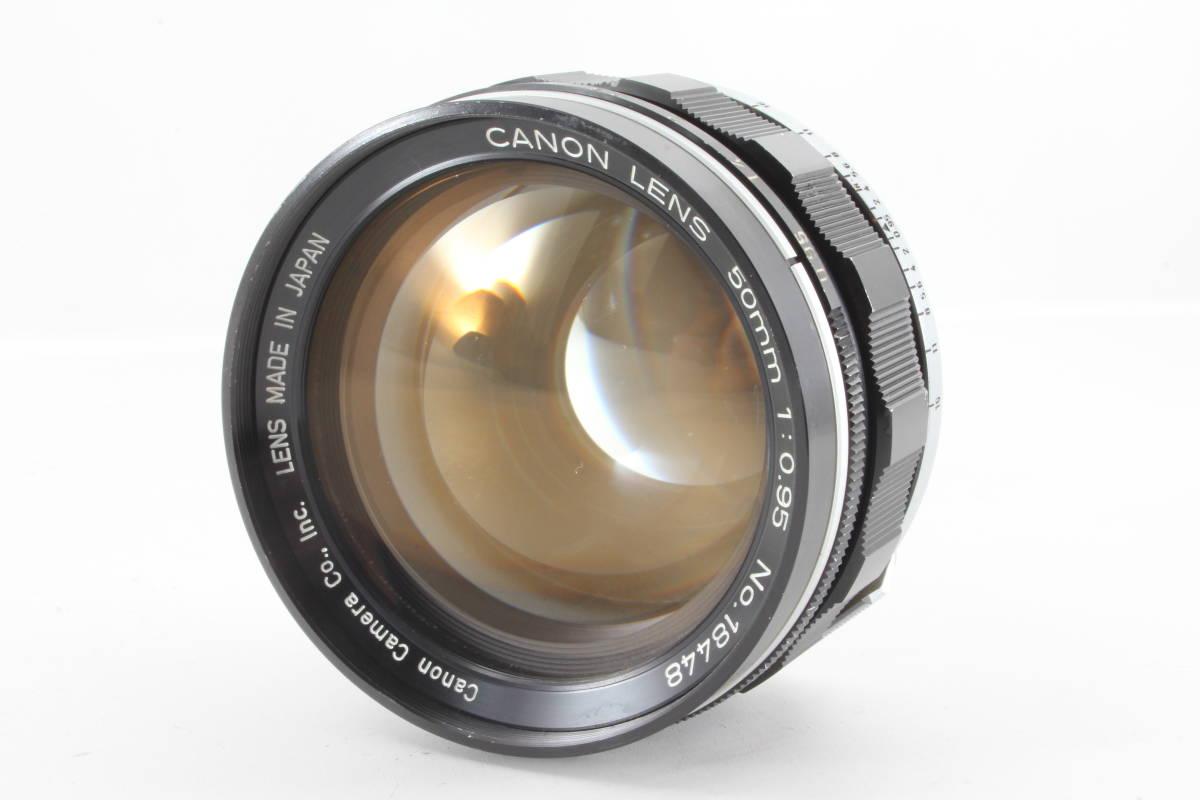 キャノン Canon 50mm f0.95 ドリームレンズ 【美品 初売りセール 即決送料無料】1-247