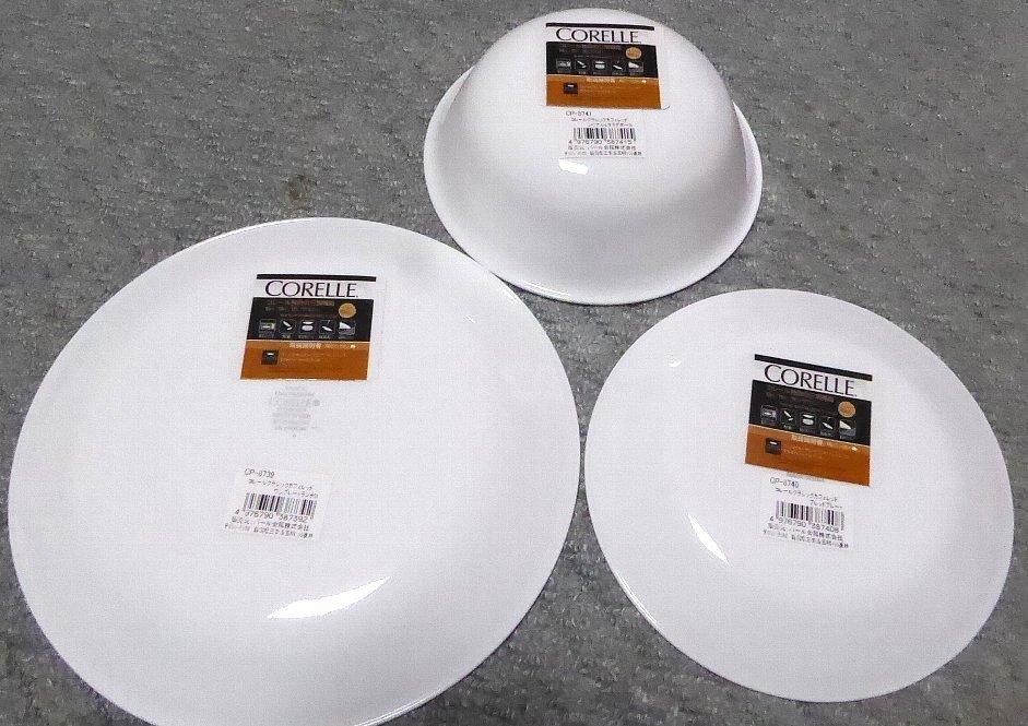 ◆◇コレール食器 レッド 3種類×6枚 合計18枚セット◇◆_画像2