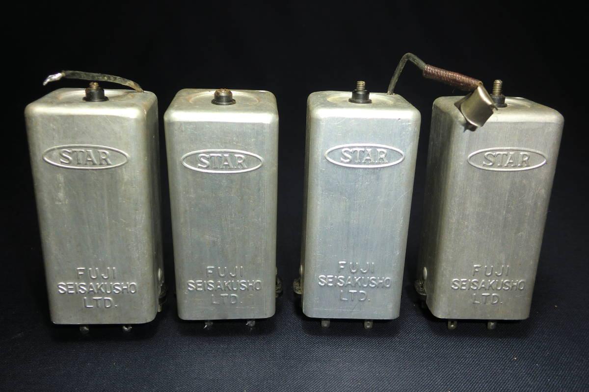 STAR I.F.T. 455KC タイプ A-4 .B-4 セット 2組 中古長期保管ジャンク品