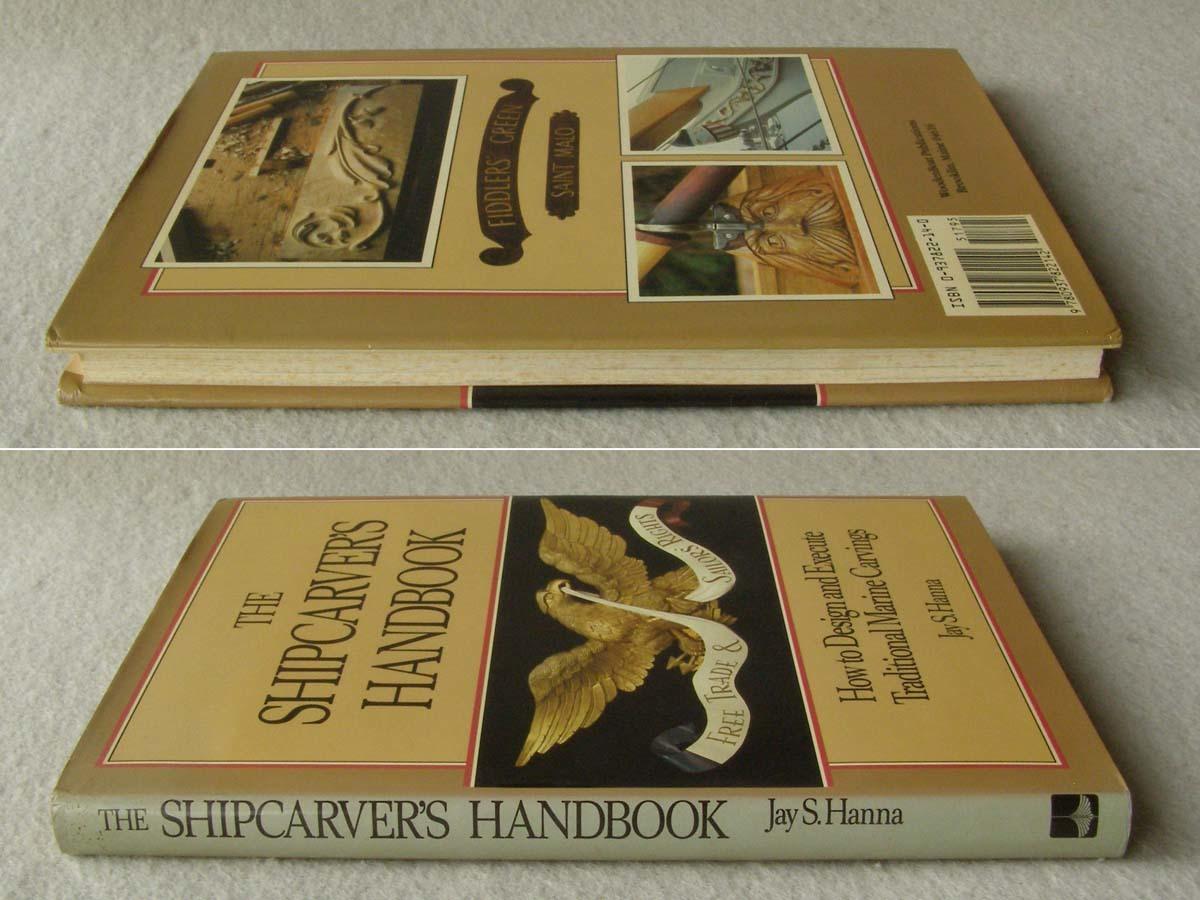 洋書 The Shipcarvers Handbook 彫刻 フィギュアヘッド船首像_画像2