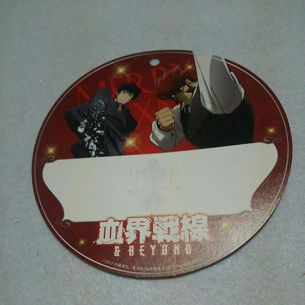 血界戦線 短冊 クリスマスカード スティーブン クラウス JF2019 ジャンプフェスタ 非売品 未使用_画像1