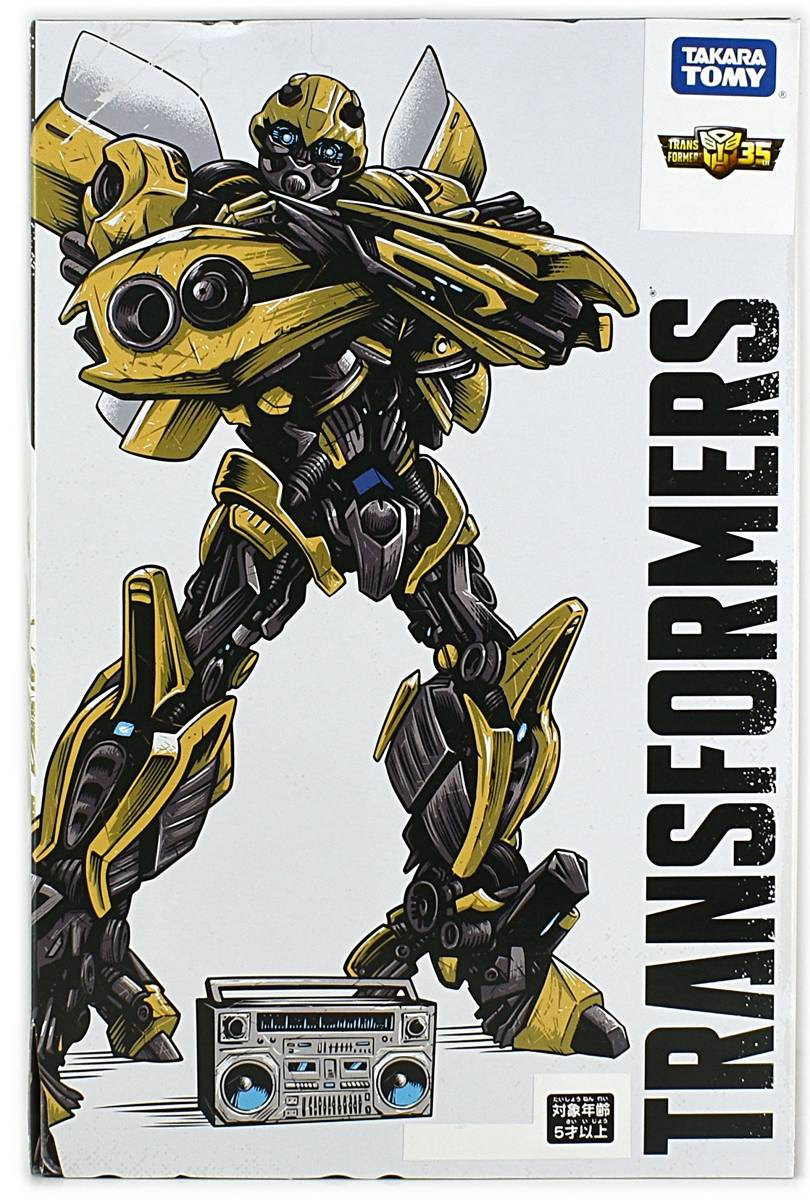 New article unopened venue limited only SS EX Bumblebee Retro Garage Set Takara