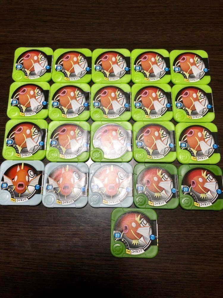 ポケモントレッタ レジェンド・マスター・シークレット39枚他メタリック仕様含む大量200枚まとめ売り_画像5