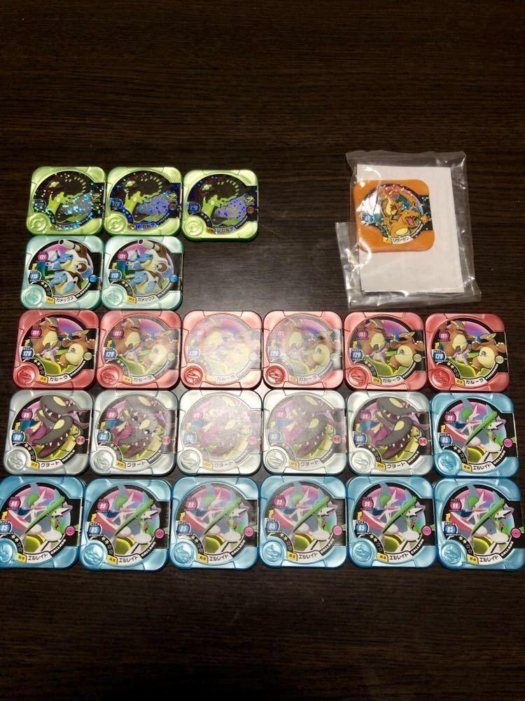 ポケモントレッタ レジェンド・マスター・シークレット39枚他メタリック仕様含む大量200枚まとめ売り_画像3