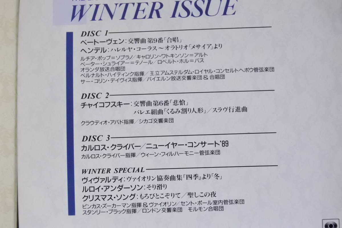 クラシック季節の名曲CD12枚セット THE BIG COLLECTION OF CLASSICAL MUSIC (SPRING・SUMMER・AUTUMN・WINTER) モーツァルト 他多数_画像5