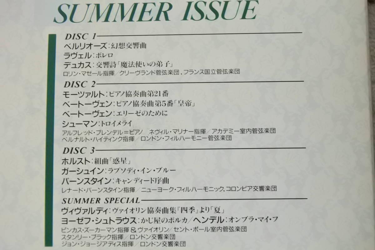 クラシック季節の名曲CD12枚セット THE BIG COLLECTION OF CLASSICAL MUSIC (SPRING・SUMMER・AUTUMN・WINTER) モーツァルト 他多数_画像3