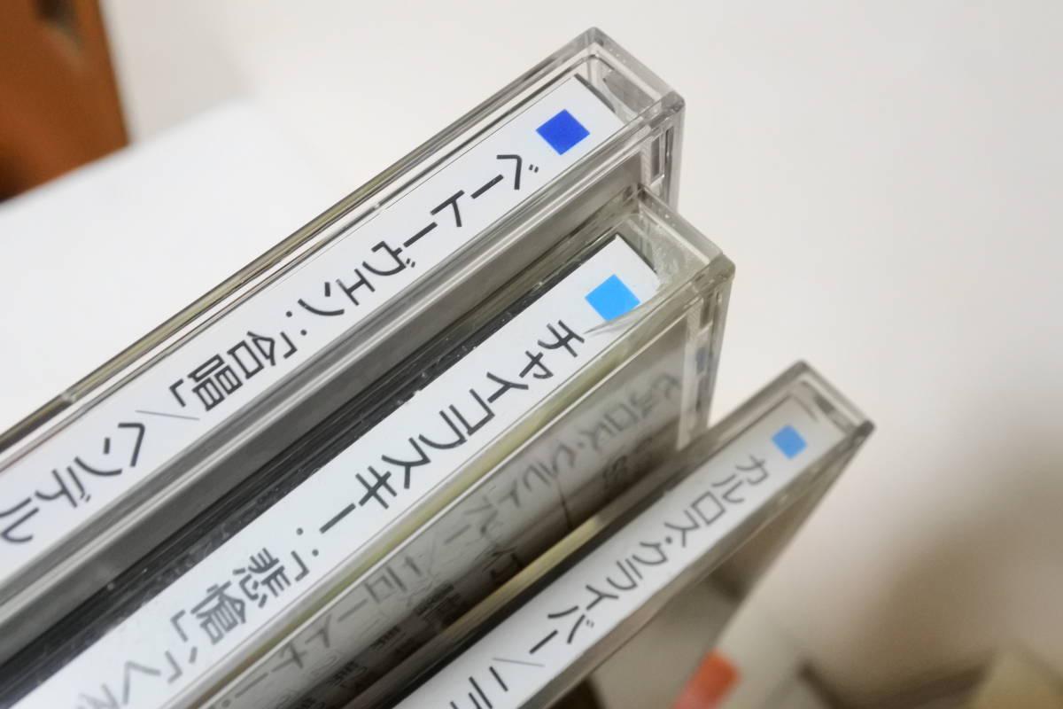 クラシック季節の名曲CD12枚セット THE BIG COLLECTION OF CLASSICAL MUSIC (SPRING・SUMMER・AUTUMN・WINTER) モーツァルト 他多数_画像6