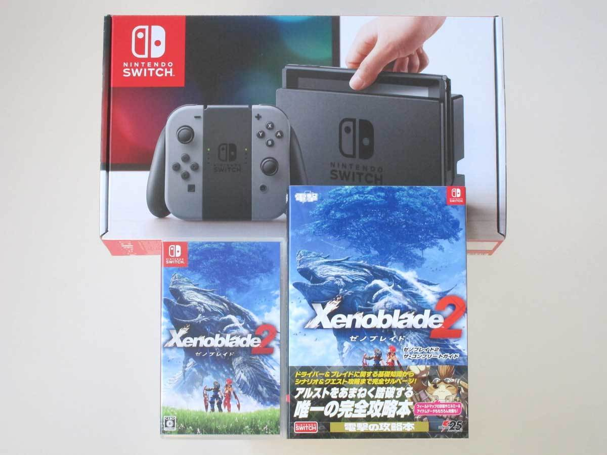 美品1円~Nintendo Switch本体 ゼノブレイド2&攻略本付 送料無料