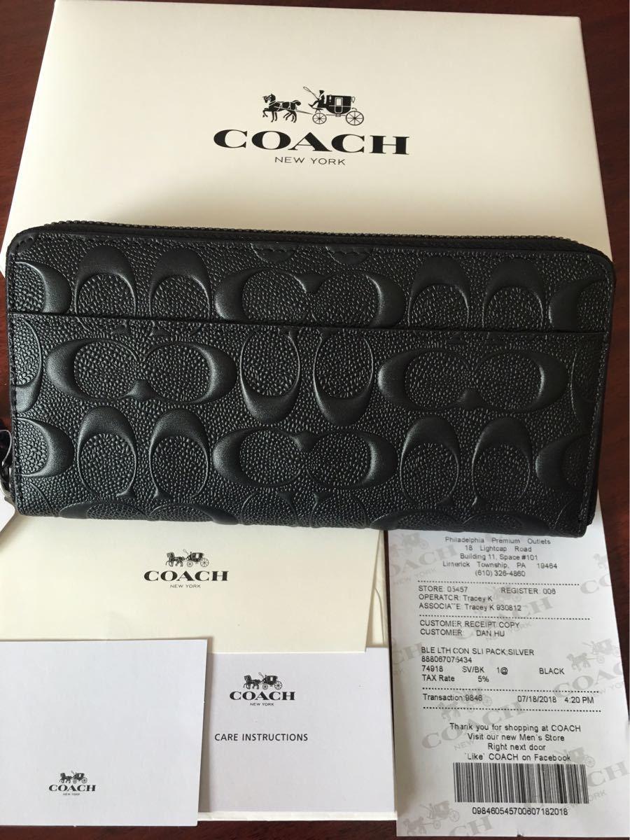 coach long wallet coach c long wallet luxury signature leathercoach long wallet coach c long wallet luxury signature leather