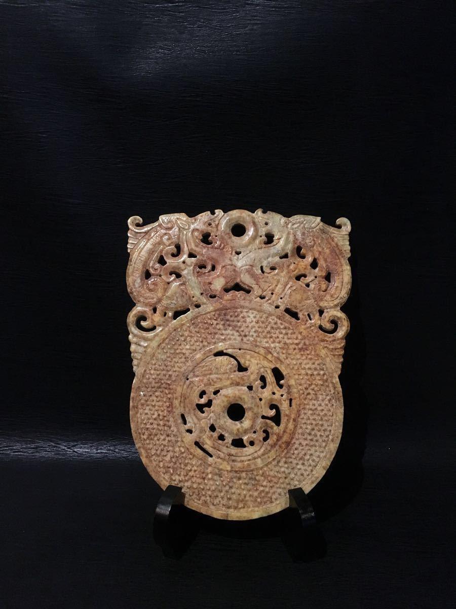 送料無料 中国古玩 唐物 玉石 絡み龍文透かし屏彫刻 寿山石 翡翠 瑪瑙 田黄 水晶 琥珀 天然石 中国美術 古美術 骨董 時代物