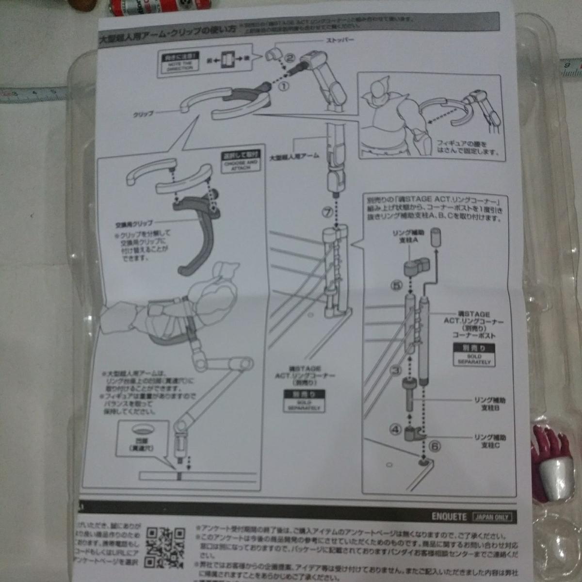 魂WEB商店限定 S.H.Figuarts  フィギュアーツ ストロング・ザ・武道  キン肉マン _画像7
