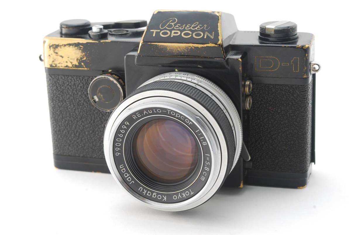 希少ブラック● TOPCON D-1 Topcor 58mm f1.8 一眼レフ 東京光学 トプコン 黒