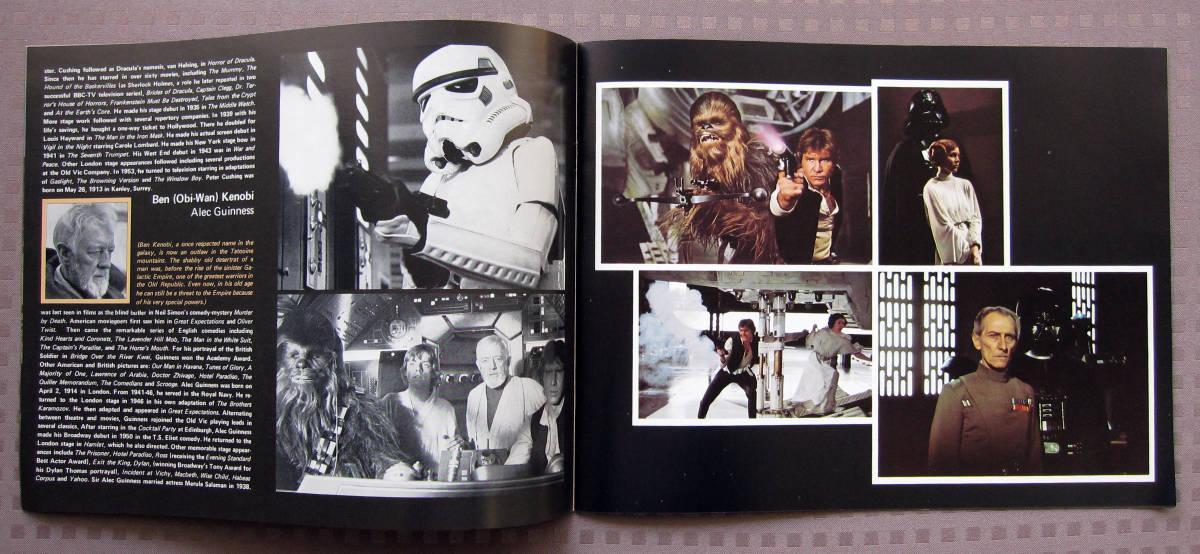 『スター・ウォーズ』1977年米国初公開「初版」パンフレット ★ 映画史において価値が高い貴重な商品を手放します No.2/8 SW_画像3