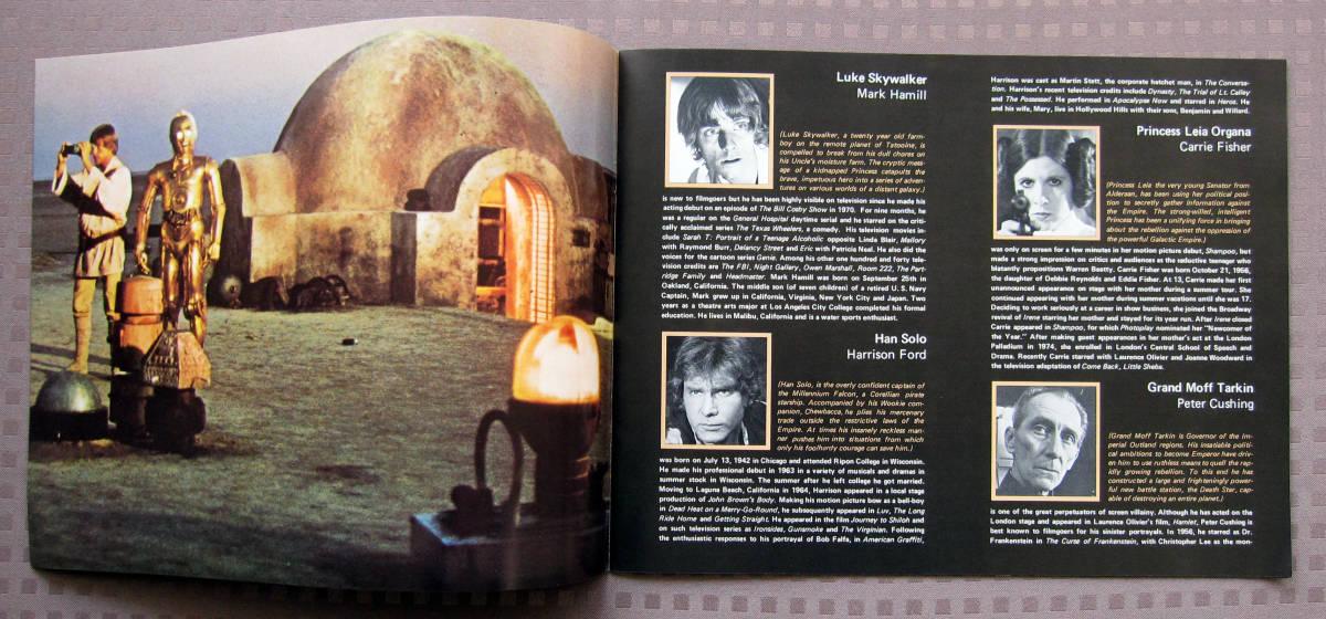 『スター・ウォーズ』1977年米国初公開「初版」パンフレット ★ 映画史において価値が高い貴重な商品を手放します No.2/8 SW_画像2