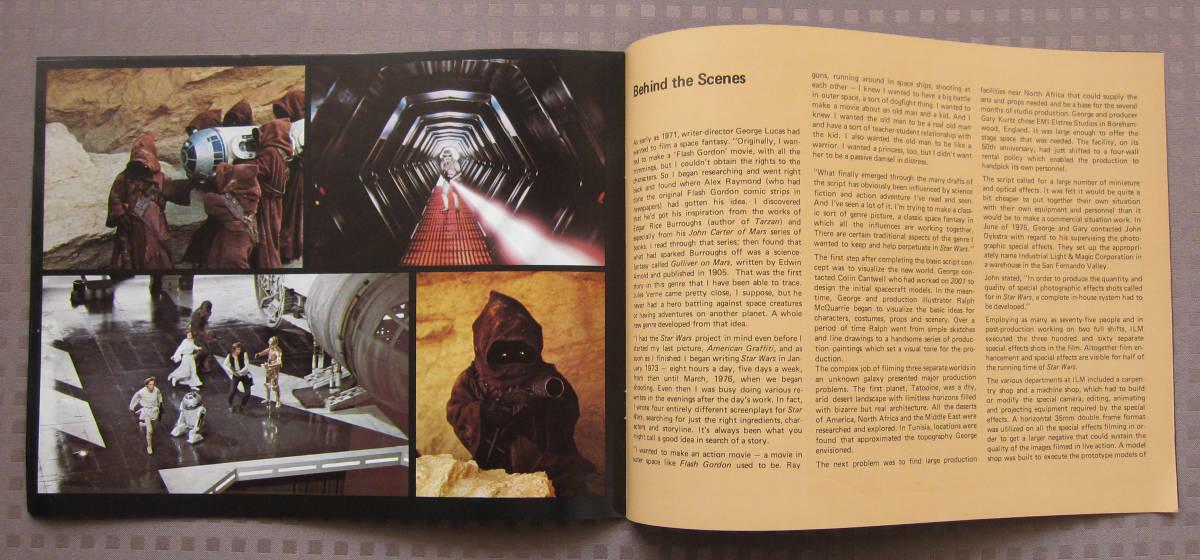 『スター・ウォーズ』1977年米国初公開「初版」パンフレット ★ 映画史において価値が高い貴重な商品を手放します No.2/8 SW_画像6