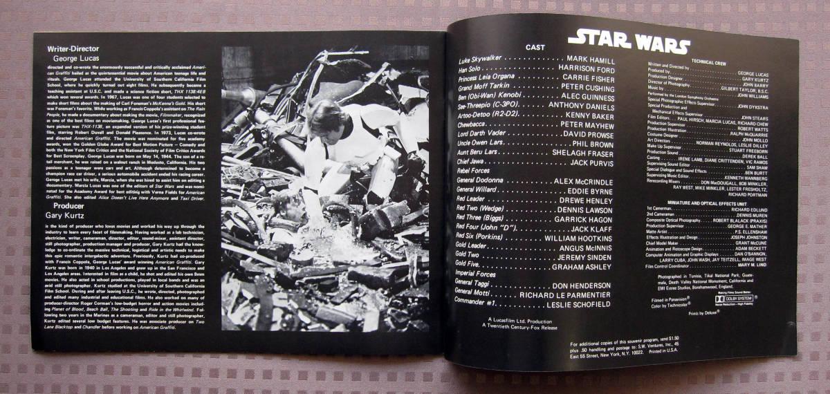 『スター・ウォーズ』1977年米国初公開「初版」パンフレット ★ 映画史において価値が高い貴重な商品を手放します No.2/8 SW_画像7