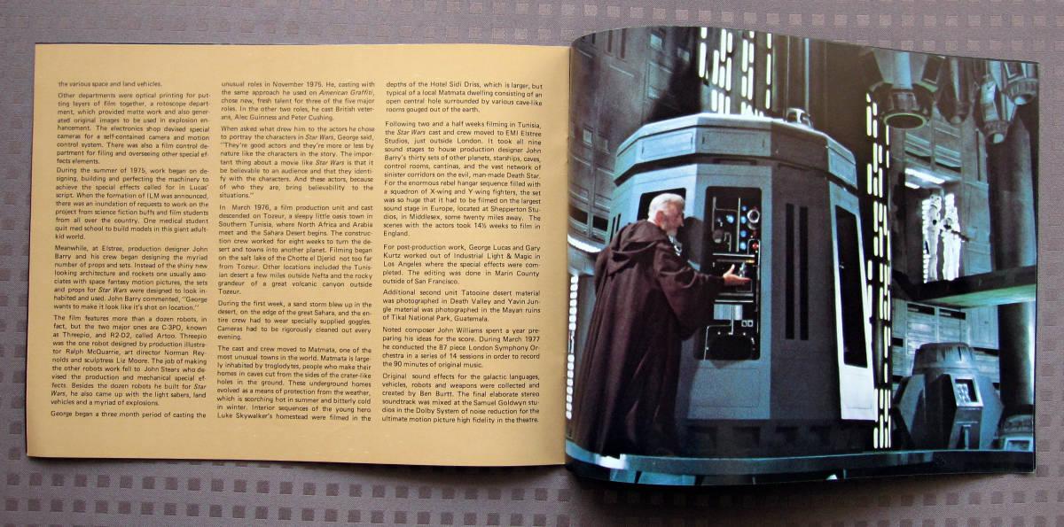 『スター・ウォーズ』1977年米国初公開「初版」パンフレット ★ 映画史において価値が高い貴重な商品を手放します No.2/8 SW_画像5