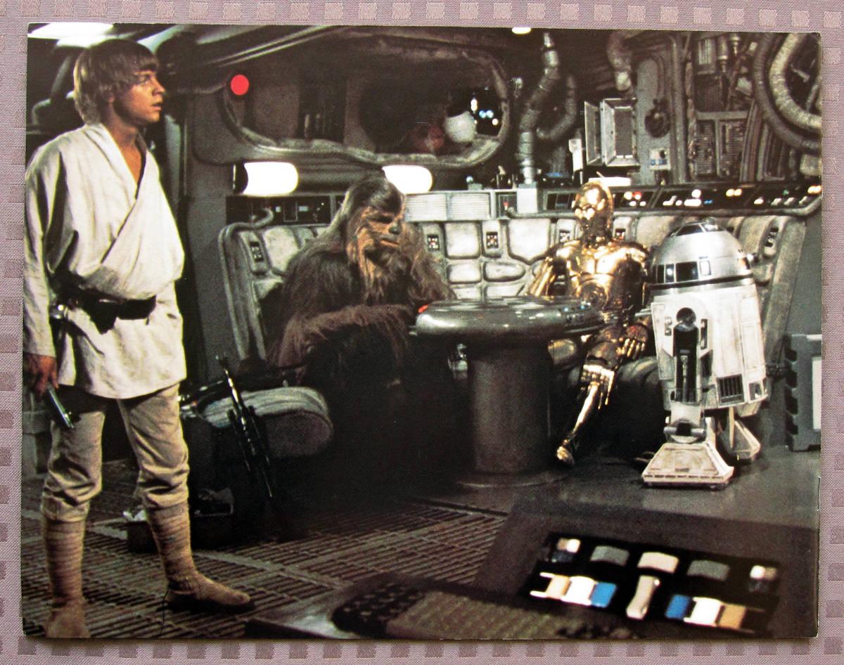 『スター・ウォーズ』1977年米国初公開「初版」パンフレット ★ 映画史において価値が高い貴重な商品を手放します No.2/8 SW_画像8