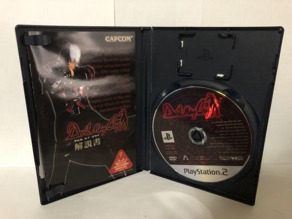 PS2 ソフト デビル メイ クライ 送料無料 USED プレステ 2 Devil May Cry_画像3