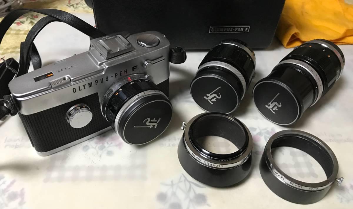 OLYMPUSーPEN F レンズ3セット カメラケース付 オリンパス 一眼カメラ