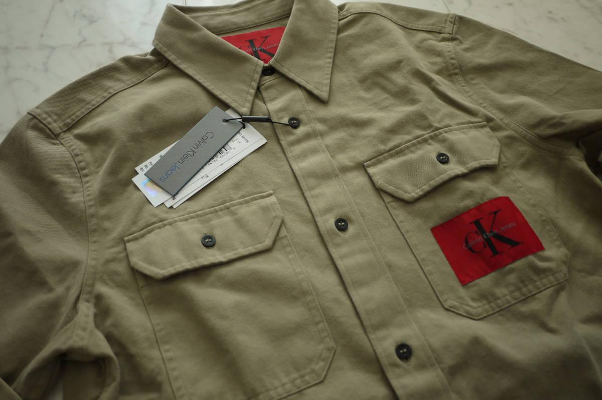 新品 未使用品 正規品 Calvin Klein Jeans カルバンクラインジーンズ ワークシャツ ベージュ L 定価 24,624 円 (あ31)_画像2