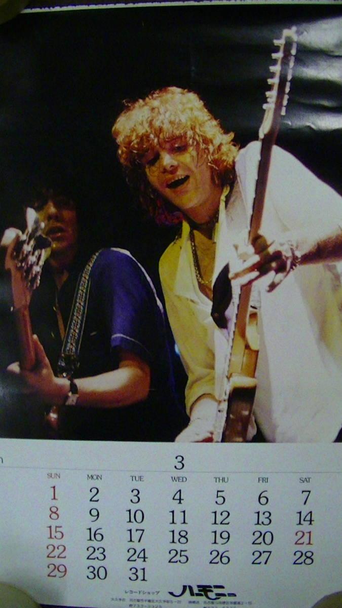 1981年3月 WILD HORSES カレンダー ポスター ワイルド・ホーシズ TOSHIBA EMI