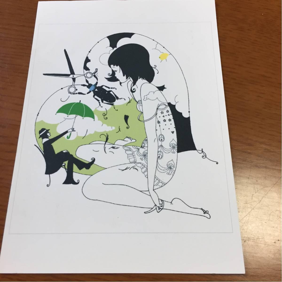 формат японская открытка размер статье разберемся