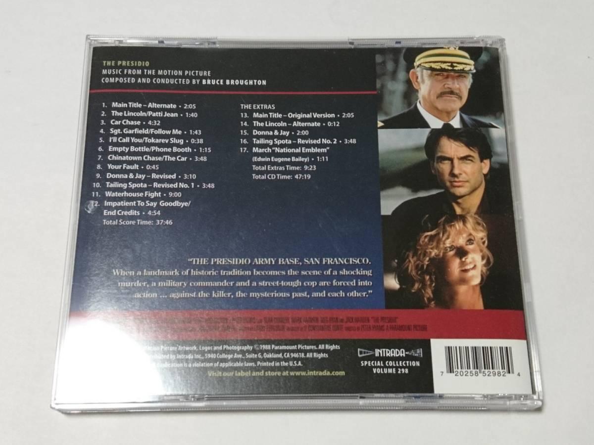 CD: プレシディオの男たち(1988)...