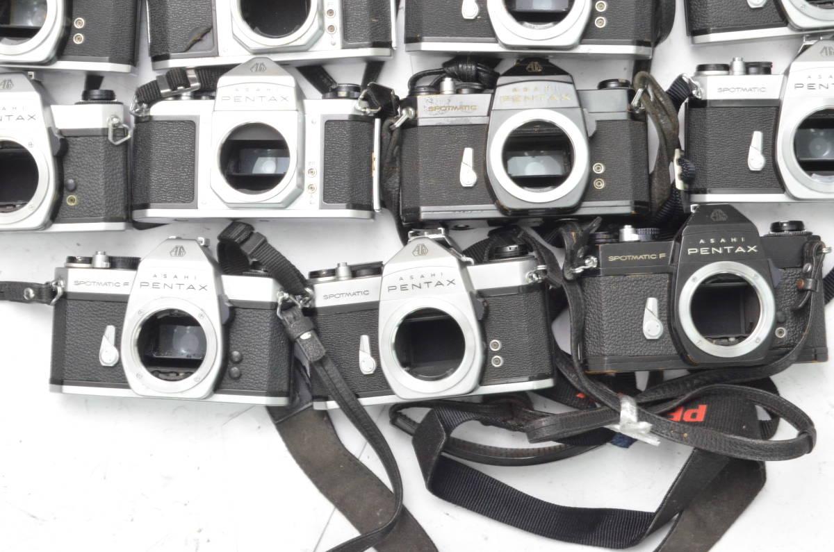 S58 PENTAX ペンタックス SP F ESII S2 SV 大量 一眼レフカメラ フィルムカメラ まとめ まとめて 大量 セット_画像5