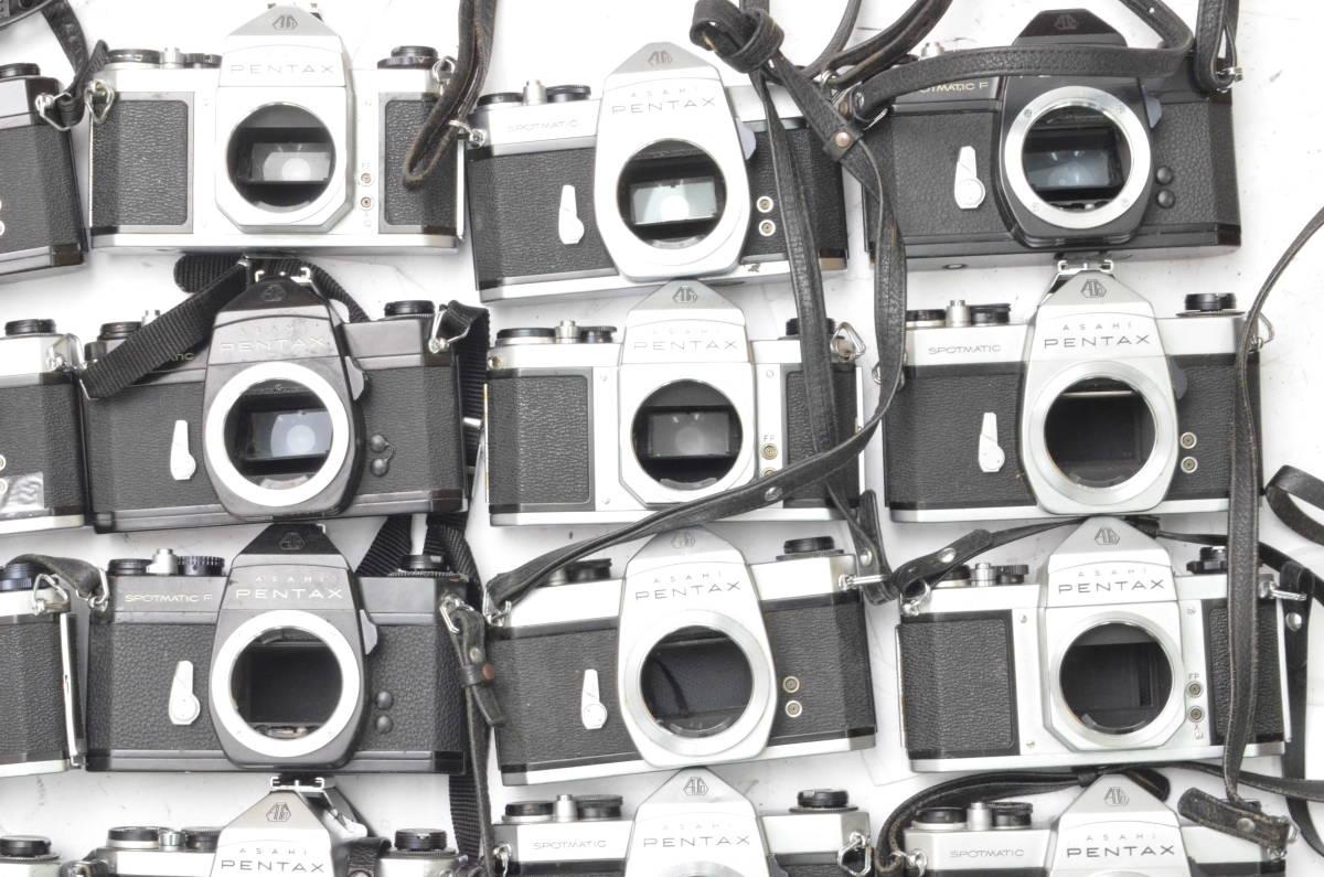 S58 PENTAX ペンタックス SP F ESII S2 SV 大量 一眼レフカメラ フィルムカメラ まとめ まとめて 大量 セット_画像2