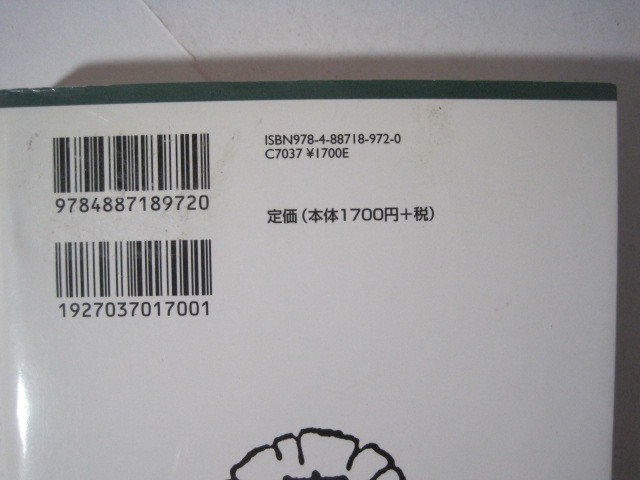 東大文I 2008 東京大学 大学入試 ノウハウ 勉強法 合格体験記 文科Ⅰ類_画像2