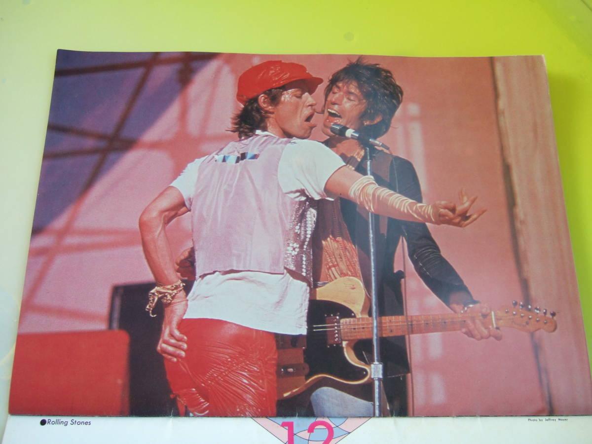 ロッキンf1978年12月臨時増刊1979年カレンダー 新品未使用品 ツェッペリン ジェフベック ロッド クイーン アルディメオラ クラプトン他_画像7
