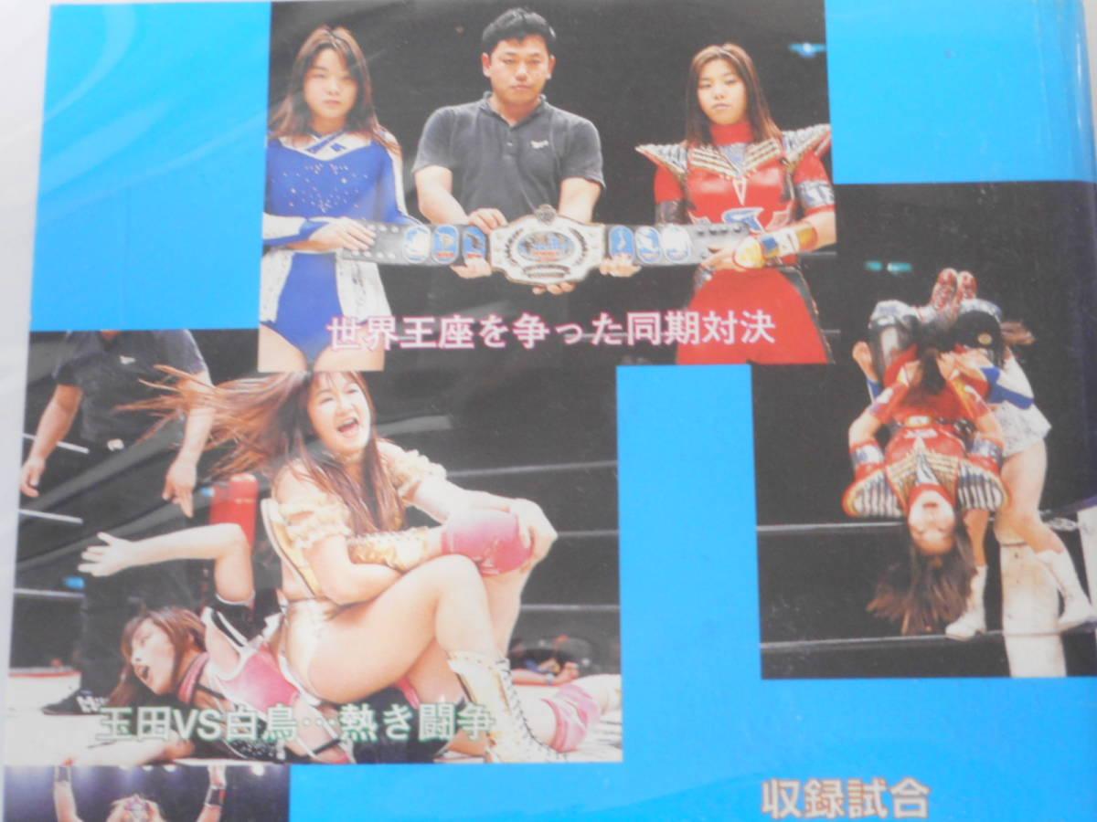 全日本女子プロレス・ビデオ国技館超女伝パート1 1996年12月4日両国 3WA世界スーパー・ライト級選手権 チャパリータASARI VS 能智房代_画像2