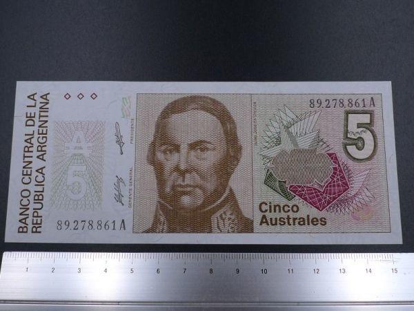 未使用 紙幣 南アメリカ アルゼンチン 5アウストラル 1985年~1991年 大統領 フスト・ホセ・デ・ウルキーサ 女神の肖像
