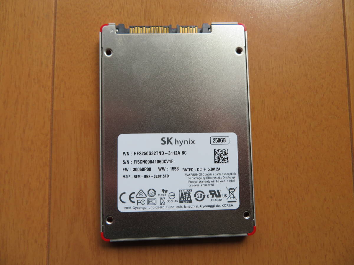★ジャンク 送料無料 SK hynix 250GB SSD