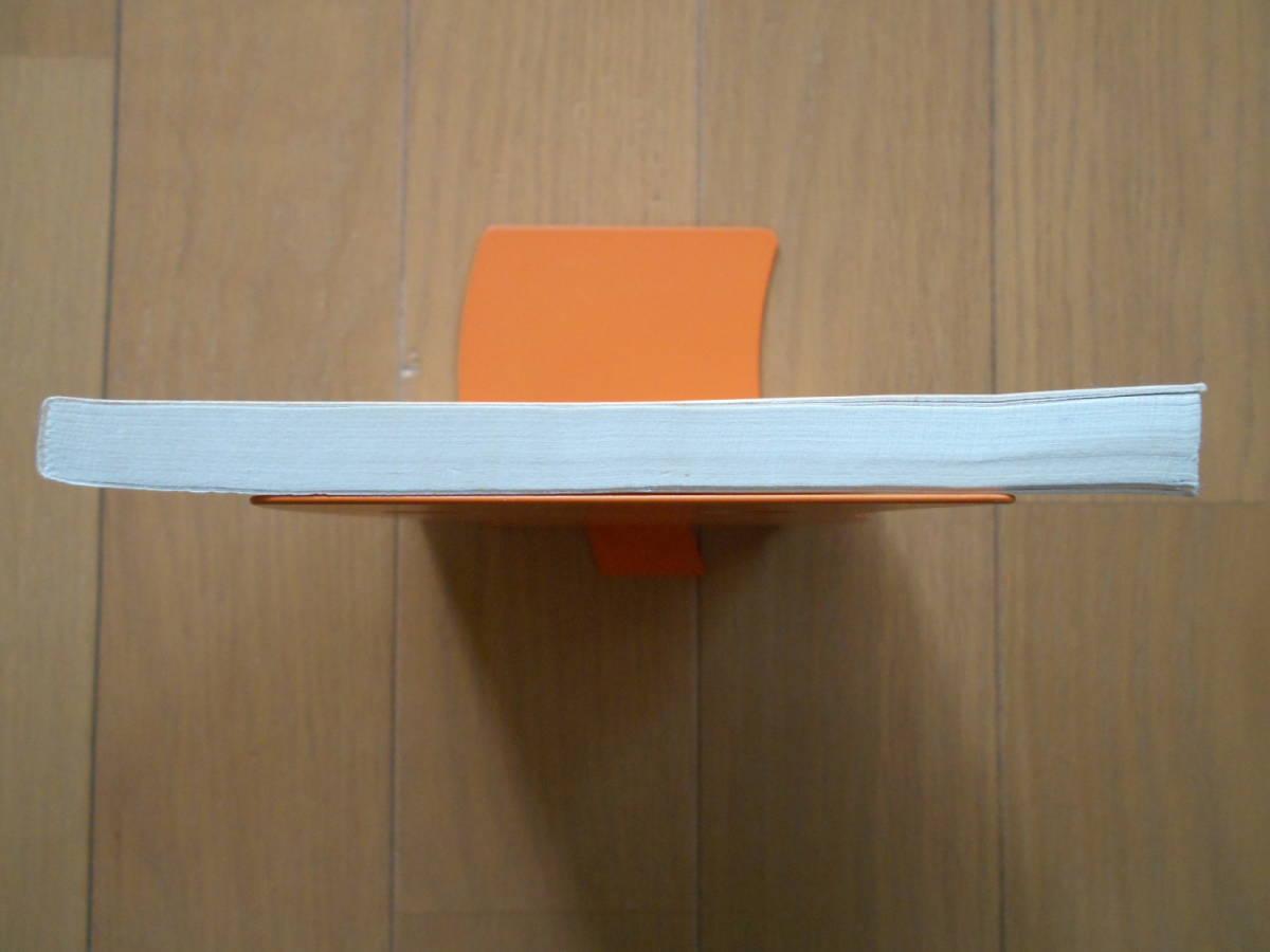 算命講義大全 博古楼蔵版 中文書籍 繁体字 四柱推命 八字 命理 子平 占い 181230_画像4