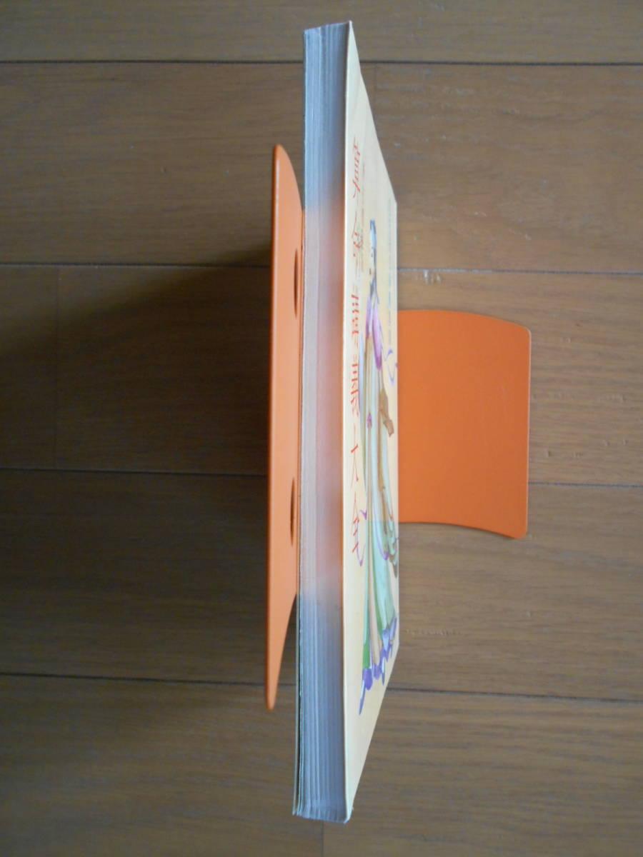 算命講義大全 博古楼蔵版 中文書籍 繁体字 四柱推命 八字 命理 子平 占い 181230_画像3