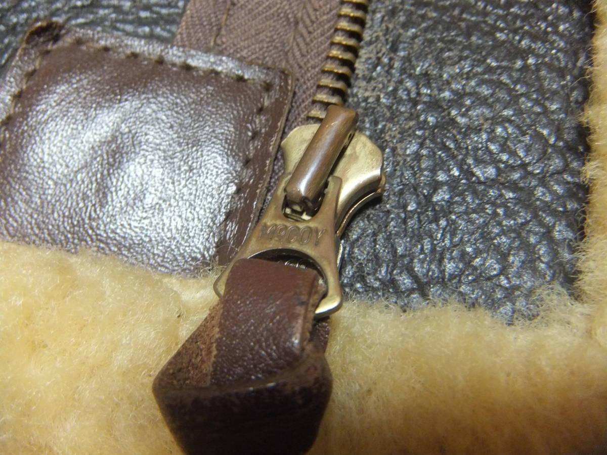 旧リアルマッコイズ D-1 フライトジャケット Sサイズ ムートン 初期型 ニュージーランド製 中古美品_マッコイジッパー