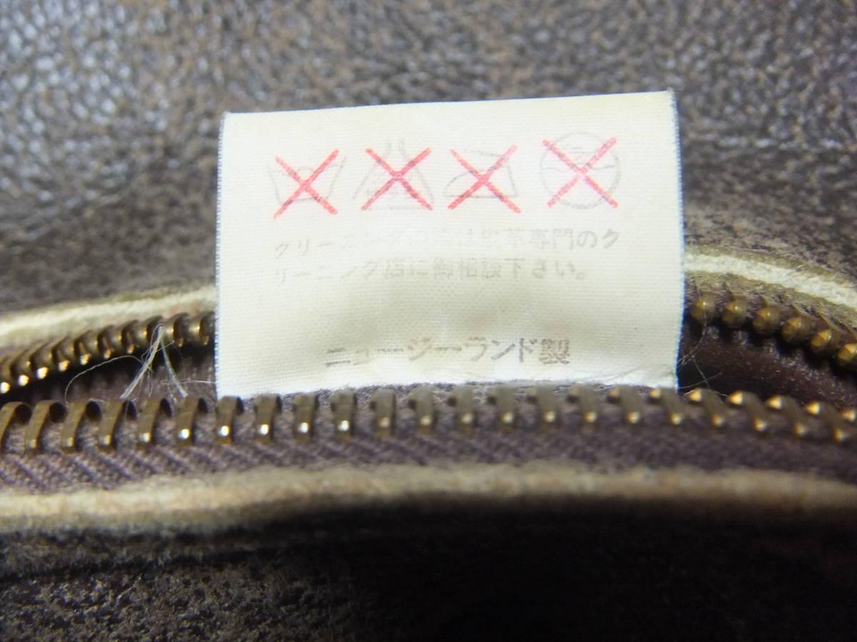 旧リアルマッコイズ D-1 フライトジャケット Sサイズ ムートン 初期型 ニュージーランド製 中古美品_初期型ニュージーランド製