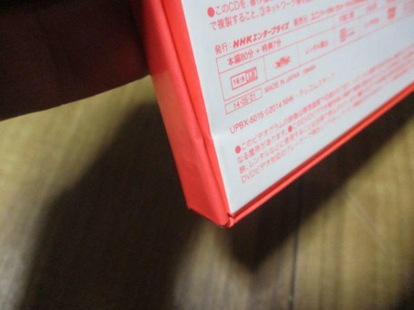 紙製ボックスの跡