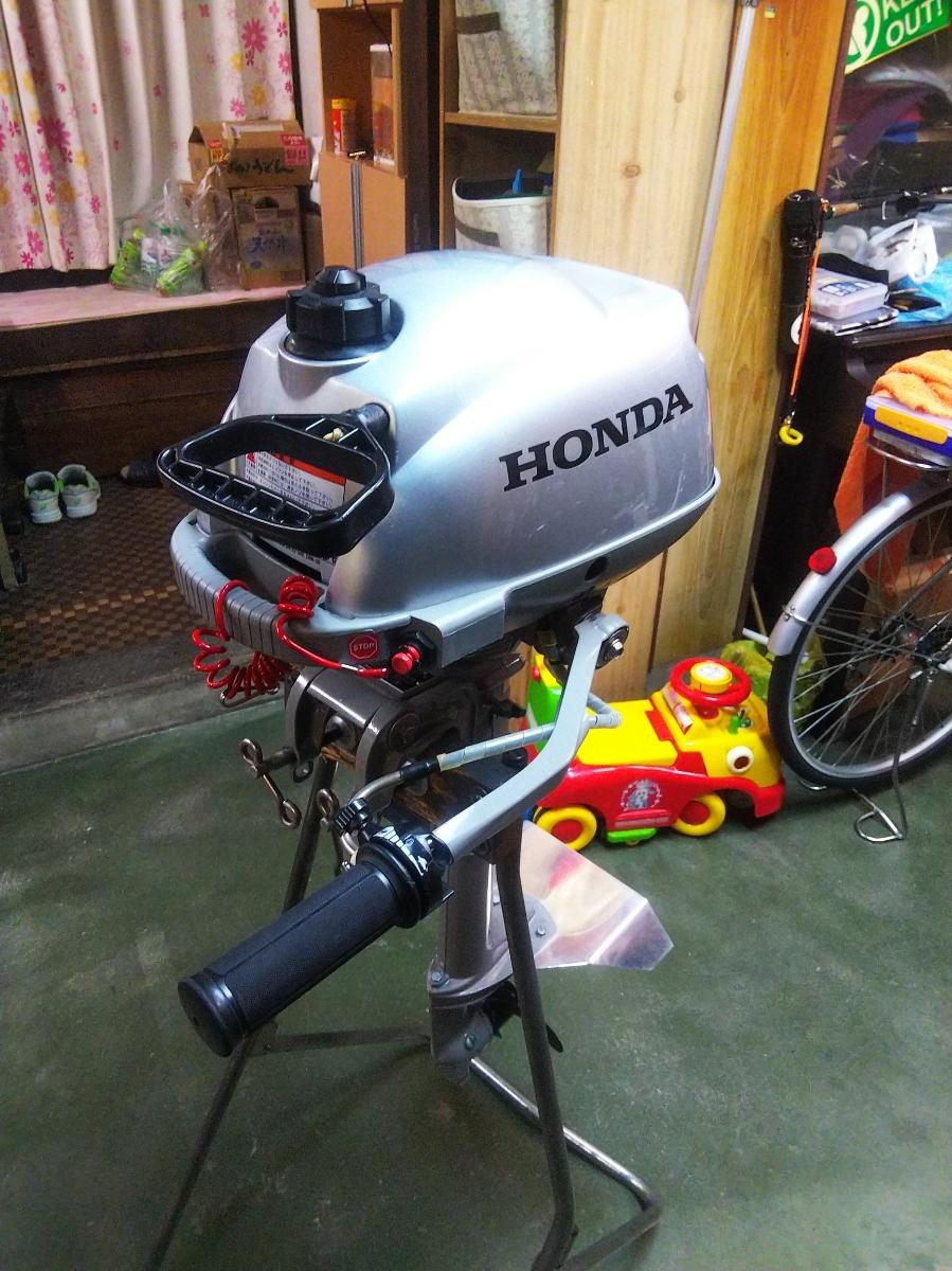 YES Tune,solas high pitch propeller, Honda 4 -stroke 2 horse power