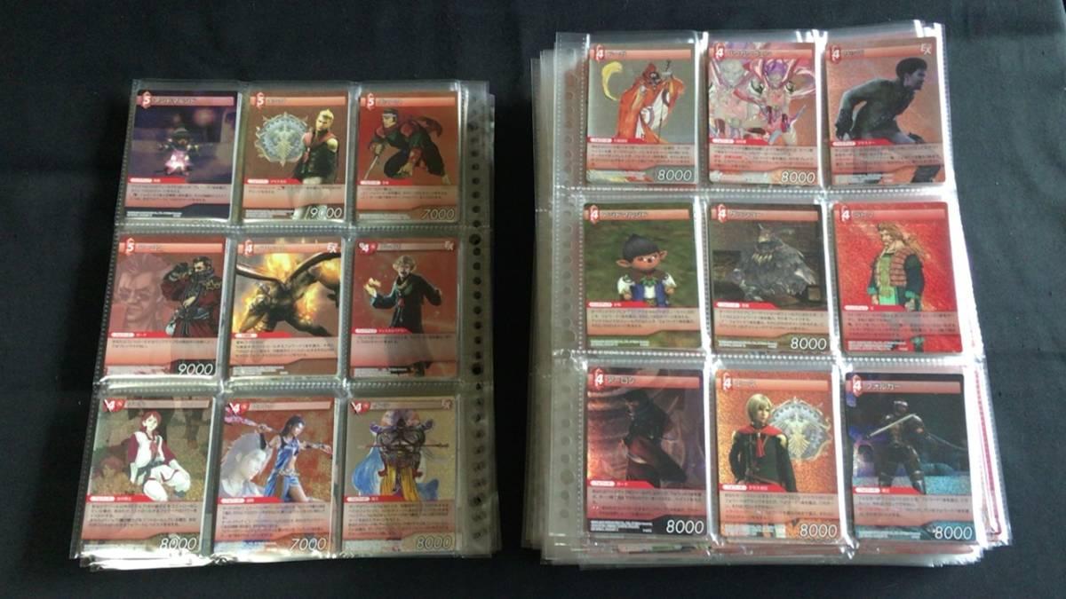 FINALFANTASY FF TCG ファイナルファンタジー プレミアム含む カード 大量 セット_画像5